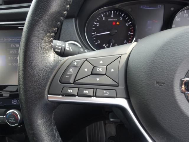 20X ワンオーナー 4WD 純正9インチフルセグナビTV アラウンドビューモニタ プロパイロット エマージェンシーブレーキ LEDヘッドライト 純正18インチアルミホイール パワーバックドア 車検R5年2月(50枚目)