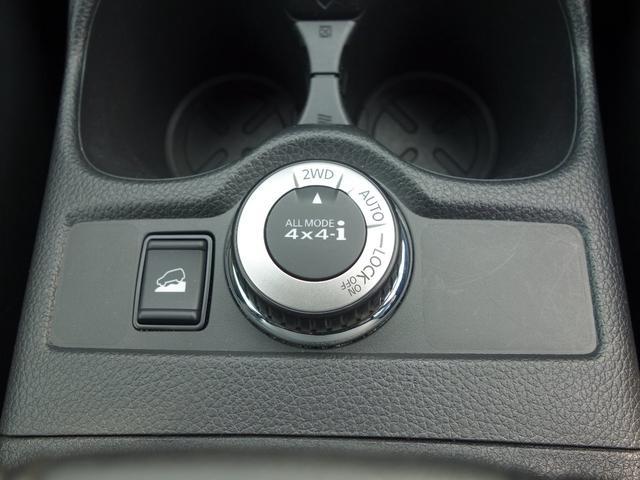 20X ワンオーナー 4WD 純正9インチフルセグナビTV アラウンドビューモニタ プロパイロット エマージェンシーブレーキ LEDヘッドライト 純正18インチアルミホイール パワーバックドア 車検R5年2月(51枚目)
