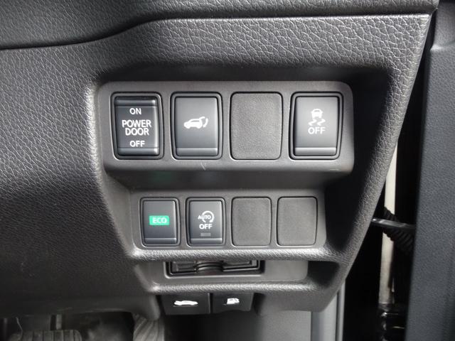 20X ワンオーナー 4WD 純正9インチフルセグナビTV アラウンドビューモニタ プロパイロット エマージェンシーブレーキ LEDヘッドライト 純正18インチアルミホイール パワーバックドア 車検R5年2月(52枚目)