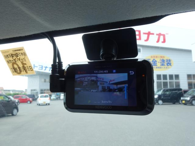 G 5MT リフトアップ MLJ14インチアルミ グラントレックタイヤ レアルステアリング LEDライト SDナビ フルセグTV シートヒーター 前後ドラレコ 車検整備付 ワンオーナー OP色(13枚目)