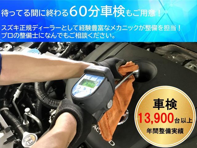 G 5MT リフトアップ MLJ14インチアルミ グラントレックタイヤ レアルステアリング LEDライト SDナビ フルセグTV シートヒーター 前後ドラレコ 車検整備付 ワンオーナー OP色(34枚目)