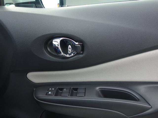 e-パワー X ワンオーナー 純正フルセグナビTV バックカメラ 前方ドライブレコーダー LEDヘッドライト ETC2.0 エマージェンシーブレーキ 純正15インチアルミホイール(50枚目)