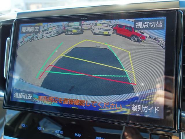 2.5Z ワンオーナー 車検整備付 ツインムーンルーフ OPカラー トヨタセーフティセンス 純正10.5インチフルセグナビTV バックカメラ 両側電動スライドドア 純正ETC2.0 7人乗り(9枚目)