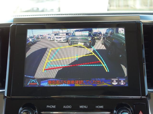 2.5S Cパッケージ 新車保証継承付 9インチTコネクトナビ付ディスプレイオーディオ フルセグTV 12.1インチリアモニター バックカメラ 合皮シート 3眼LEDライト 純正18インチAW 両側電動スライドドア(9枚目)