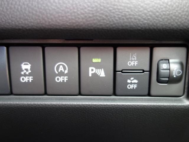 ハイブリッドMG ワンオーナー 8インチナビTV 全方位モニター ナビ連動ドラレコ セーフティDSBS付 キーフリー シートヒーター ACC オートエアコン OPパール色 フロアマット バイザー 新車保証継承付(12枚目)