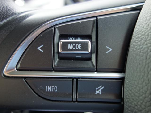 ハイブリッドMG ワンオーナー 8インチナビTV 全方位モニター ナビ連動ドラレコ セーフティDSBS付 キーフリー シートヒーター ACC オートエアコン OPパール色 フロアマット バイザー 新車保証継承付(16枚目)