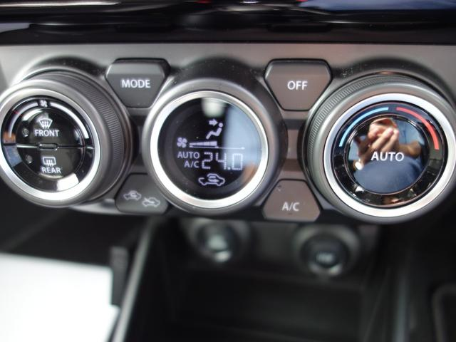 ハイブリッドMG ワンオーナー 8インチナビTV 全方位モニター ナビ連動ドラレコ セーフティDSBS付 キーフリー シートヒーター ACC オートエアコン OPパール色 フロアマット バイザー 新車保証継承付(20枚目)