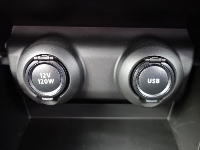 ハイブリッドMG ワンオーナー 8インチナビTV 全方位モニター ナビ連動ドラレコ セーフティDSBS付 キーフリー シートヒーター ACC オートエアコン OPパール色 フロアマット バイザー 新車保証継承付(21枚目)
