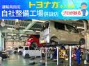 L ワンオーナー アイドリングストップ キーレス シートヒーター 車検R4年4月 純正CD(21枚目)