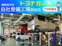 ランドベンチャー 5MT 4WD ナビフルセグTV バックサイドモニター ドラレコ ワンオーナー 2インチリフトアップ 社外リーディングアーム 社外ラテラルロッド マッドタイヤ 車検R5年1月 マット バイザー(36枚目)