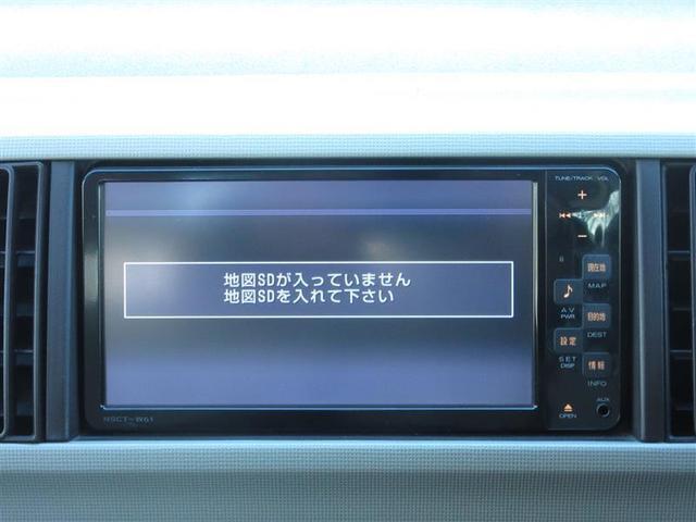 プラスハナ Cパッケージ フルセグ メモリーナビ DVD再生 ETC ドラレコ 記録簿(5枚目)