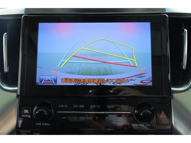 2.5Z Gエディション サンルーフ フルセグ メモリーナビ DVD再生 後席モニター バックカメラ 衝突被害軽減システム ETC 両側電動スライド LEDヘッドランプ 乗車定員7人 3列シート 記録簿(8枚目)