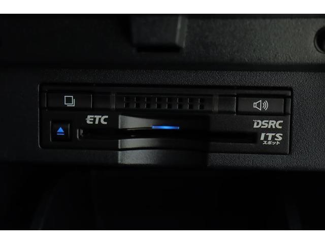 2.5Z Gエディション サンルーフ フルセグ メモリーナビ DVD再生 後席モニター バックカメラ 衝突被害軽減システム ETC 両側電動スライド LEDヘッドランプ 乗車定員7人 3列シート 記録簿(12枚目)