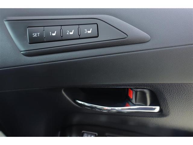 2.5Z Gエディション サンルーフ フルセグ メモリーナビ DVD再生 後席モニター バックカメラ 衝突被害軽減システム ETC 両側電動スライド LEDヘッドランプ 乗車定員7人 3列シート 記録簿(14枚目)