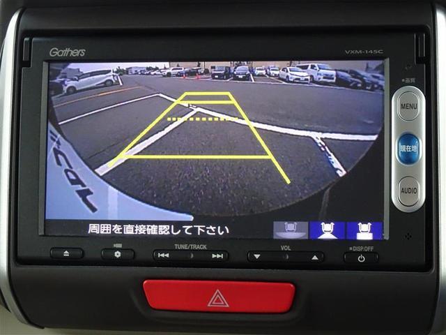 G・Lパッケージ メモリーナビ バックカメラ 両側電動スライド 記録簿 アイドリングストップ(8枚目)