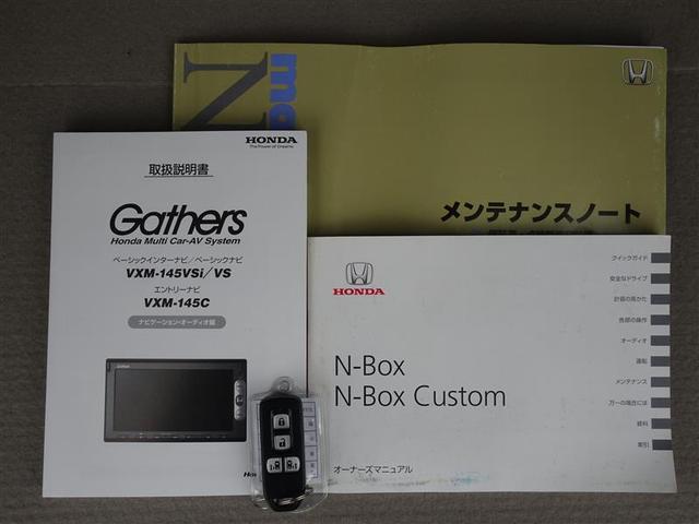 G・Lパッケージ メモリーナビ バックカメラ 両側電動スライド 記録簿 アイドリングストップ(20枚目)
