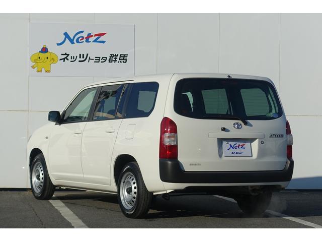 「トヨタ」「サクシード」「ステーションワゴン」「群馬県」の中古車8