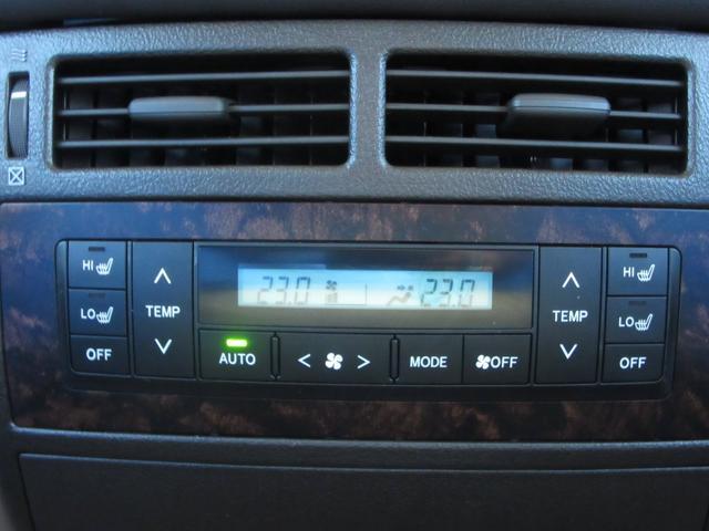 「トヨタ」「ランドクルーザー」「SUV・クロカン」「群馬県」の中古車24