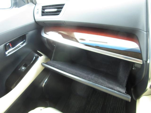 「トヨタ」「ヴェルファイア」「ミニバン・ワンボックス」「群馬県」の中古車32