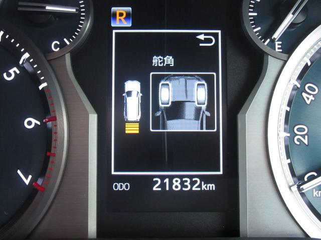 「トヨタ」「ランドクルーザープラド」「SUV・クロカン」「群馬県」の中古車16