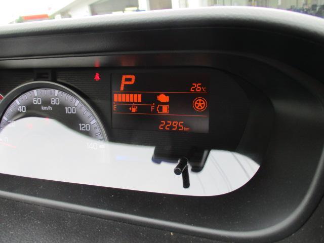 25周年記念車 HYBRID FXリミテッド(24枚目)