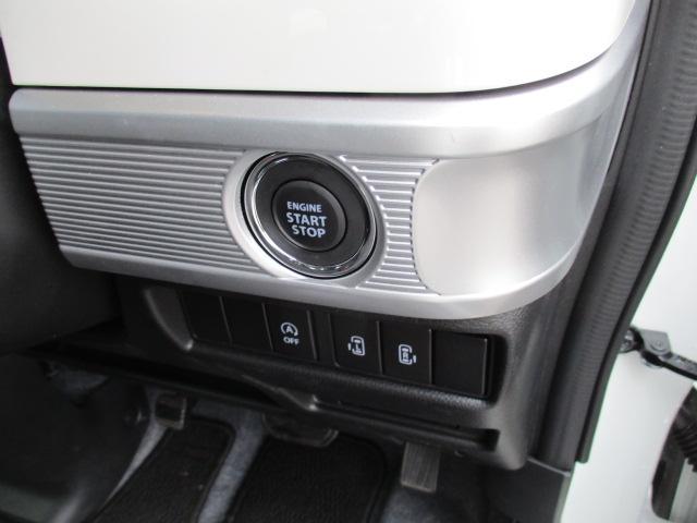 HYBRID X 両側電動 衝突軽減ブレーキ シートヒーター(27枚目)
