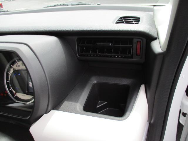 HYBRID X 両側電動 衝突軽減ブレーキ シートヒーター(28枚目)