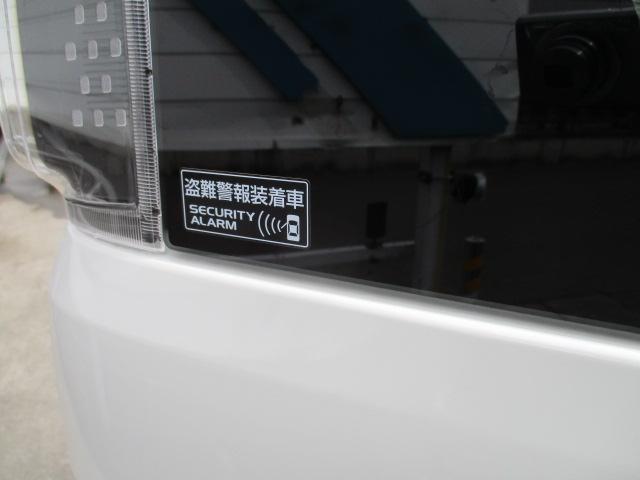 HYBRID X 両側電動 衝突軽減ブレーキ シートヒーター(34枚目)