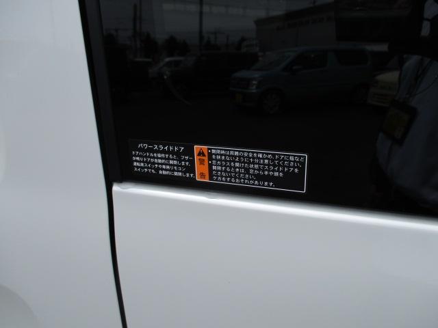 HYBRID X 両側電動 衝突軽減ブレーキ シートヒーター(40枚目)