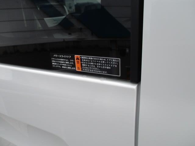 HYBRID X 両側電動 衝突軽減ブレーキ シートヒーター(57枚目)
