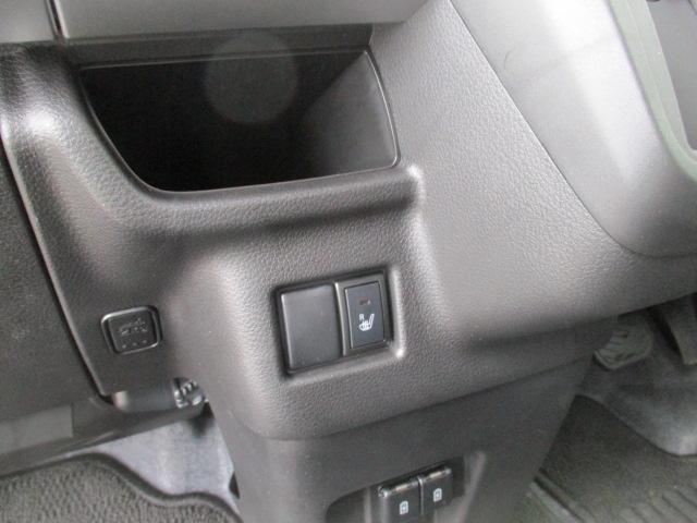 HYBRID X 両側電動 衝突軽減ブレーキ シートヒーター(76枚目)