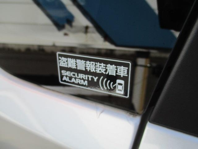 HYBRID FX デュアルセンサーブレーキサポート CVT(56枚目)