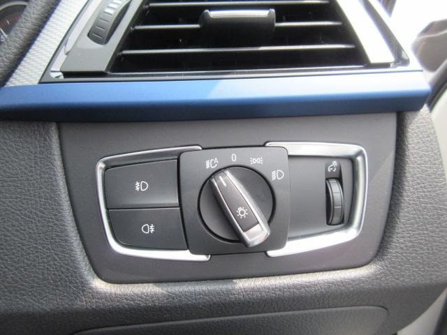 BMW BMW 320dブルーパフォーマンス Mスポーツ