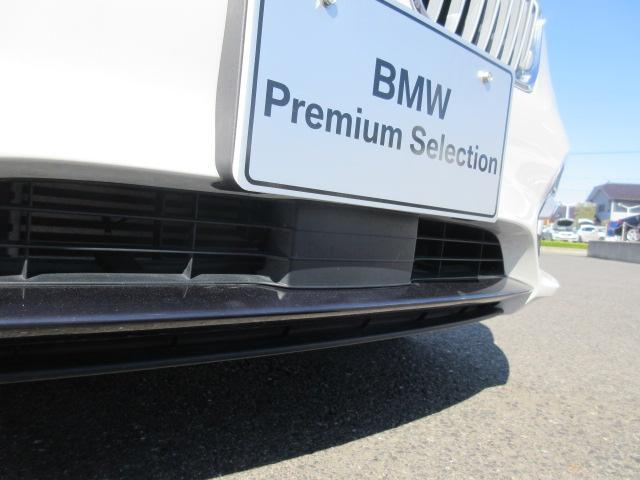 BMW BMW 118i ファッショニスタ