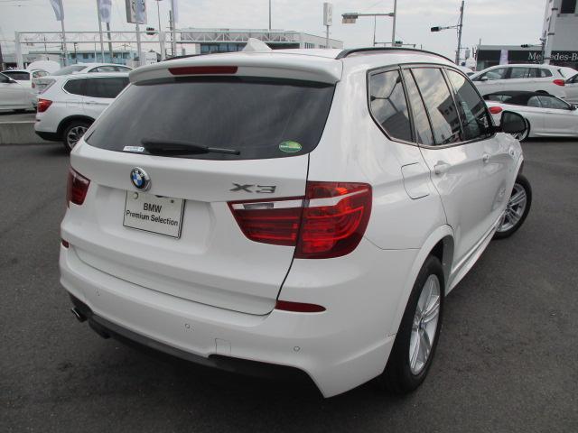 BMW BMW X3 xDrive 20d Mスポーツ ディーゼルターボ 4WD