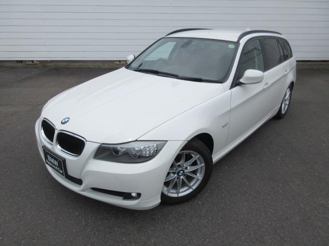 価格.com - 3シリーズ(BMW) 320i...