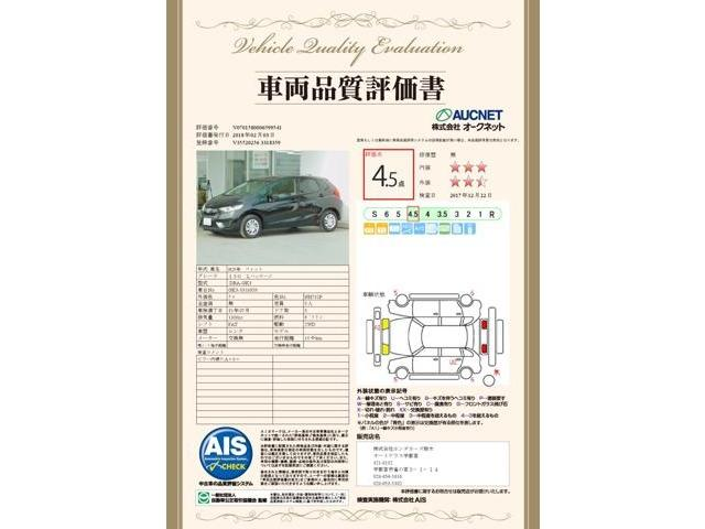 13G・Lパッケージ 社外ナビ・地デジ・リアカメラ・ETC(2枚目)
