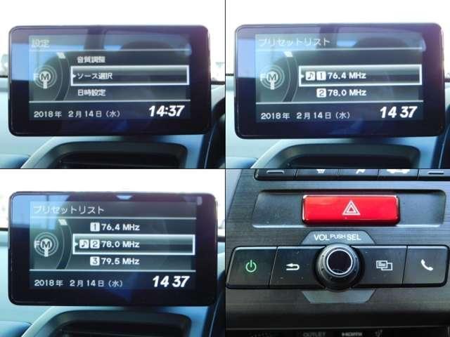 ホンダ S660 α センターディスプレー・衝突軽減ブレーキ