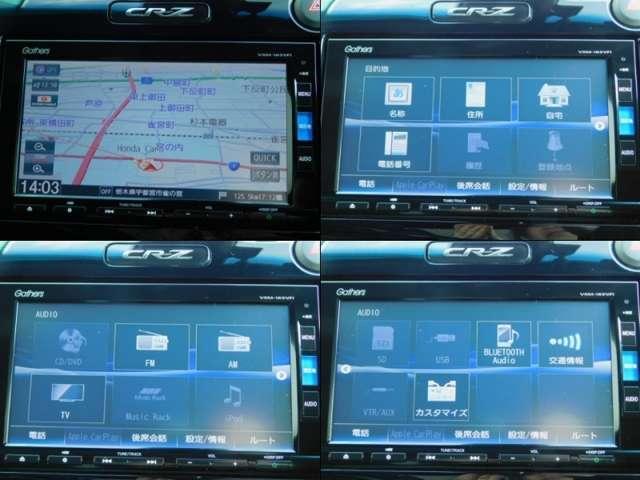 ホンダ CR-Z αマスターレーベル 6速マニュアル・ナビ・リヤカメラ・ETC