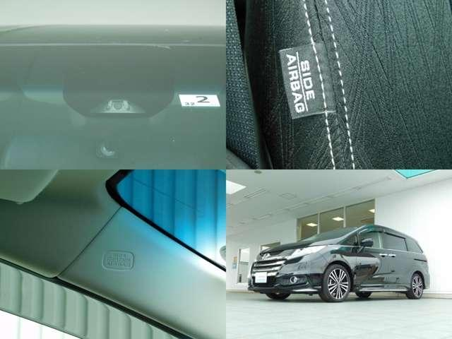 運転席・助手席+サイド・サイドカーテンエアバックに衝突軽減ブレーキ・横滑り防止装置その上ボディーは5スター!安全面の安心できますね♪