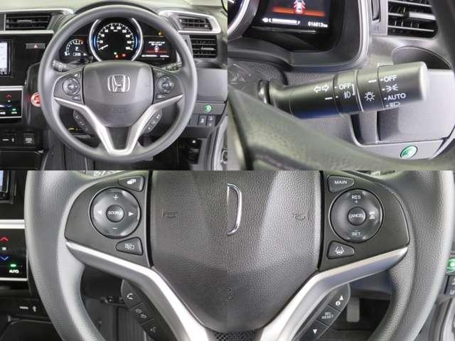 高速道路で一定速度で走れるクルーズコントロールにオーディオの操作がハンドルから手を離さずに出来るコントロールスイッチ、暗くなるとライトが点灯するオートライト装備は普通車にも負けてません!