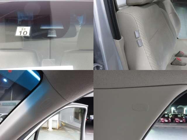 運転席・助手席+サイド・サイドカーテンエアバックに衝突軽減ブレーキもついて安全面も安心できますね♪