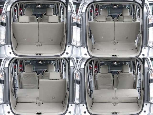 リヤシートがスライドするので荷物の量でカーゴスペースの広さを調整できるのは嬉しいですね♪