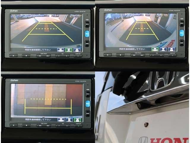 G SSコンフォートパッケージ ナビ・リヤカメラ・運転席シー(4枚目)