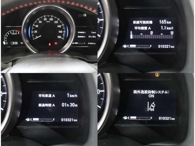 RS ホンダセンシング 6MT・ナビ・リヤカメラ衝突軽減ブレ(16枚目)