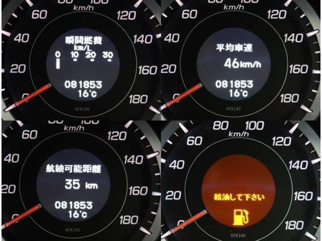 24TL スポーツスタイル ナビ・リヤカメラ・ETC・HID(15枚目)