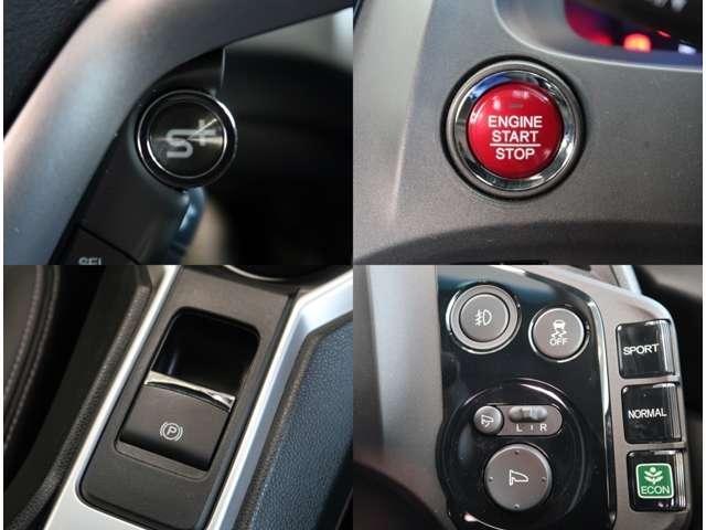 気分によって走りのテイストが選べるモードスイッチ♪エンジンのスタート・ストップはこのボタンを押すだけ!かっこ良くないですか?