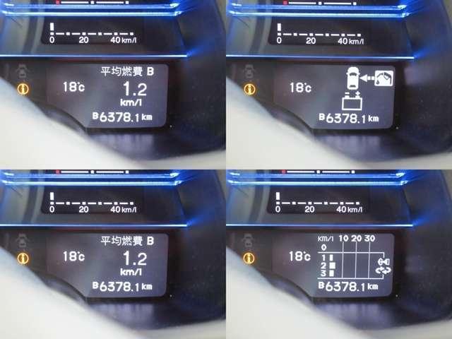 α ナビ・リヤカメラ・ETC・LEDヘッドライト(15枚目)