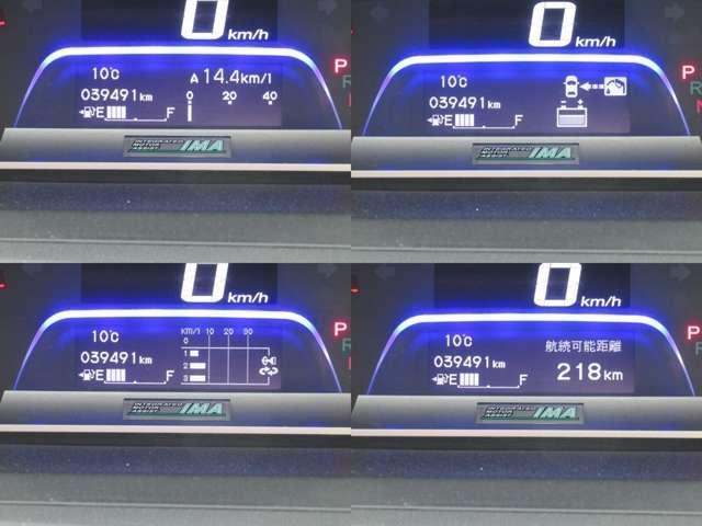 ジャストセレクション ナビ・リヤカメラ・両側電動スライドドア(15枚目)