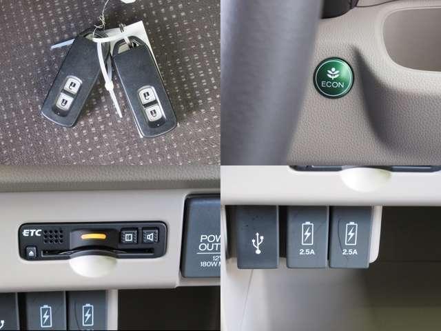 G・Lパッケージ ナビ・リヤカメラ・ETC車載器(5枚目)